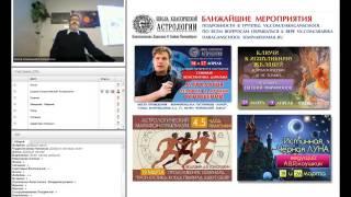 Начало пути в астрологии: мотивация и склонность