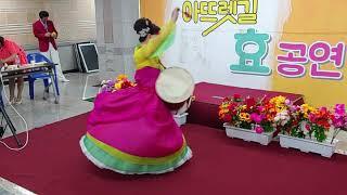장구황유순 [아름다운 장구공연] 어르신들의 효공연 (아…