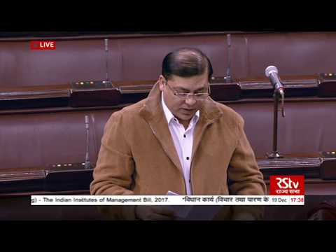 Sh. Md. Nadimul Haque's Speech  The Indian Institutes of Management Bill, 2017.