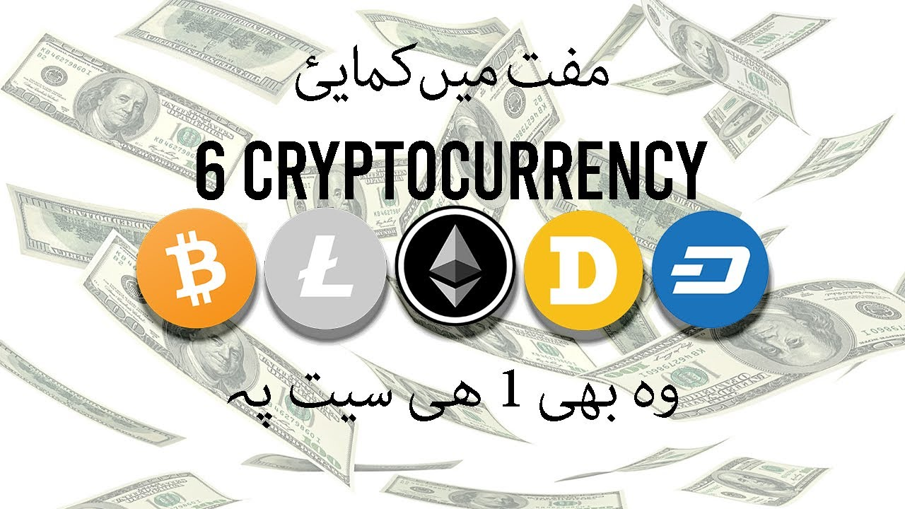 earn cryptocurrency without investment