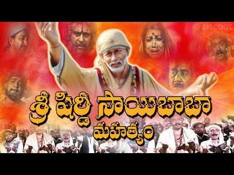 Sri Shirdi Sai Baba Mahatyam   Devotional   Vijayachander, Chandra Mohan, Anjali Devi   Upload 2016