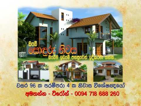 Vajira house builds duty free luxury houses from jaffna to for Vajira house designs with price