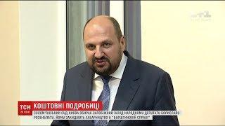 Солом'янський суд задовольнив клопотання НАБУ щодо Борислава Розенблата