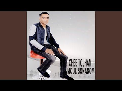 Moul Sonakom
