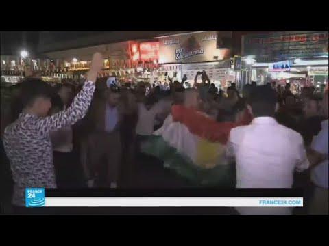 سكان أربيل يحتفلون بنتائج الاستفتاء حتى قبل إعلانها  - نشر قبل 2 ساعة