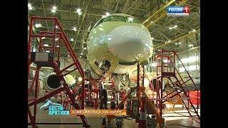 В Комсомольске-на-Амуре на авиапредприятии выпущен сто пятидесятый «Сухой Суперджет 100»