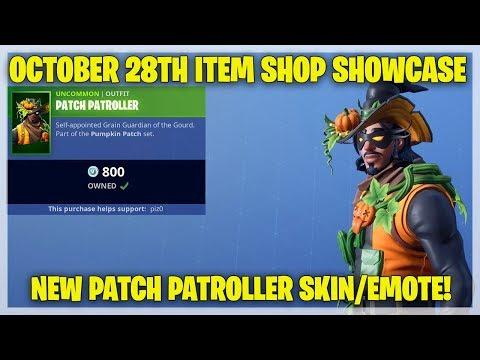 Fortnite Item Shop NEW PATCH PATROLLER SKIN AND EMOTE [October 28th, 2018] (Fortnite Battle Royale)