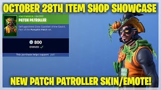 Fortnite Item Shop NEW PATCH PATROLLER SKIN AND EMOTE [October 28th, 2018] (Fortnite Battle Royale)