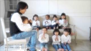 子供向けフォトスタジオ「happily フォトスタジオ」に 音楽プロデューサ...