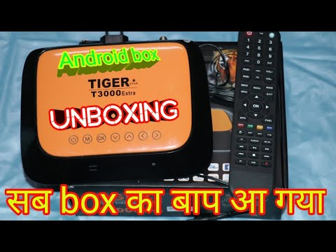 Tiger T3000 Extra 4k UHD android receiver Unboxing || specification ||  India Price