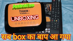 TIGER T3000 HD & Android 4 4 KitKat Digital Receiver For