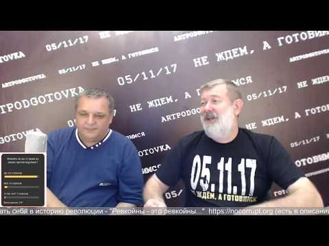 Новости омска 12 канала онлайн
