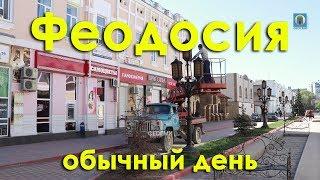 видео Отдыхаем в Крыму: Феодосия