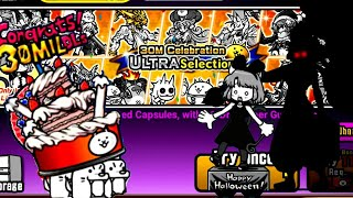 The Battle Cats - 11 Rolls in Ultra Selection Capsule (30 Million Download)