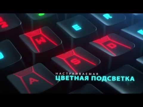 знакомство клавиатурои компьютера