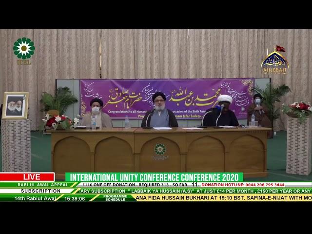 International Unity Conference Conference 2020 - [Ahlebait TV] - 1st Nov 2020