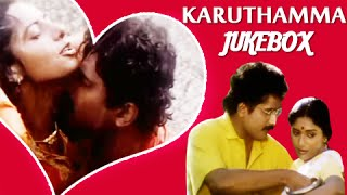Karuthamma Tamil Songs Jukebox - A. R. Rahman Hits - Tamil Movie Songs Collection