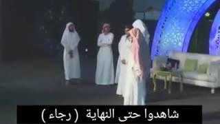 الشيخ منصور السالمى أفحسبتم أنما خلقناكم عبثا