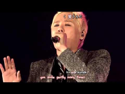 Kim Junsu 김준수 - Minna Sora No Shita みんな空の下 [eng + Romaji + 日本語 + Karaoke Sub]