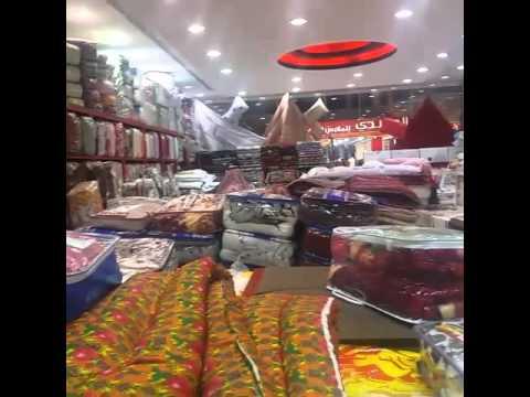 cc2a13fbe مفروشات قاهر اسهرات البديعه سوق الرياض الدولي - YouTube