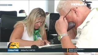 видео Водительские права и водительское удостоверение, купить права или сдать на права, автошколы в Ростове-на-Дону