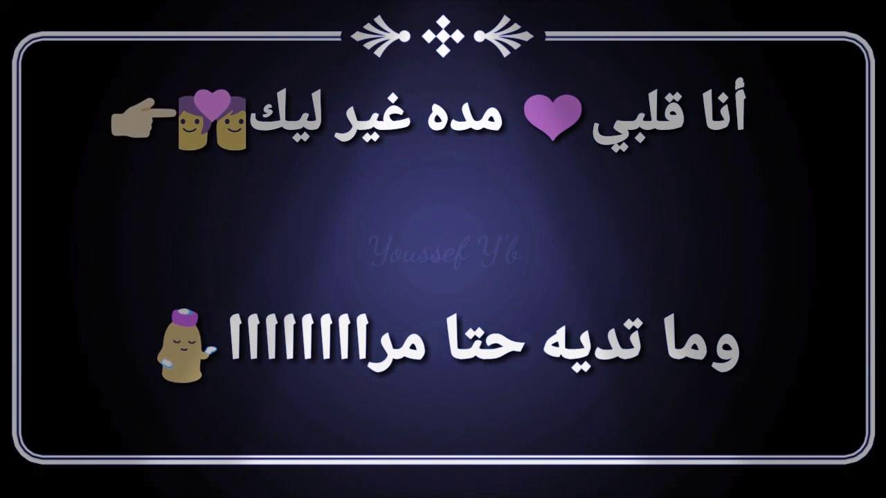 NSAFIK MA3AD KHAYNA TÉLÉCHARGER MP3 W