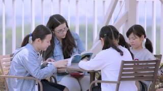 CBIS - Canada British Columbia International School, Seoul, Korea