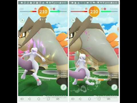 Pokemon Go - Terrakion(代拉基翁) raid Duo by Mewtwo & Metagross(no weather boost)(KO@51sec)(29/11/19 g1)