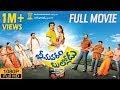 Bhimavaram Bullodu Full Movie HD | Sunil | Ester | Latest Telugu Movies 2019 | Suresh Productions
