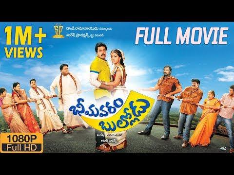 bhimavaram-bullodu-full-movie-hd-|-sunil-|-ester-|-latest-telugu-movies-2019-|-suresh-productions