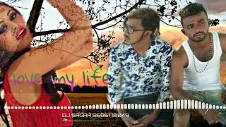 Sahi jawe Na Judai Sajna song DJ Sagar 2018