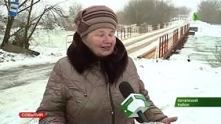 В Бакланском сельском поселении открыли новый мост 4 02 19