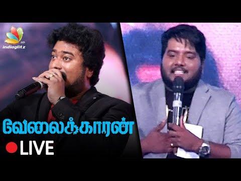 KPY Naveen's Mimicry Performance at Velaikaran Audio Launch | Sivakarthikeyan, RJ Vignesh