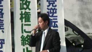 まいだ晴彦の応援で街頭演説をする広田一参議院議員 thumbnail