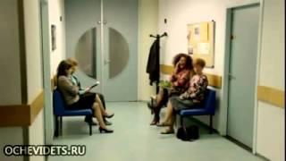 ПСІ  В ожидании психолога