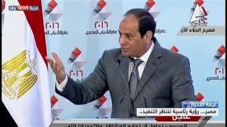 مصر.. رؤية رئاسية تنتظر التنفيذ