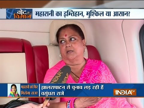 People of Rajasthan will vote for BJP in assembly election, says Vasundhara Raje