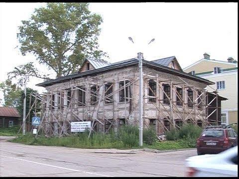 История реставрации дома в Угличе