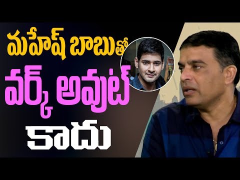 It wouldn''t work out with Mahesh Babu: Dil Raju