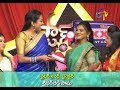 Star Mahila | 20th January 2018   | Full Episode | ETV Telugu