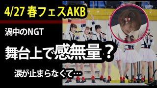 【理想】舞台で泣いてた… 太野、西潟、荻野、山田は何を思うのか もふ(村雲颯香)ちゃんは揺るがない そしてKは?