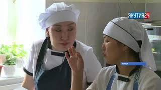 Бесплатные курсы для молодых предпринимателей провели в Якутске