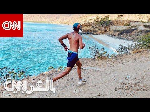 هذا الرجل ركض ماراثوناً بجميع بلدان العالم  - 18:59-2019 / 12 / 13