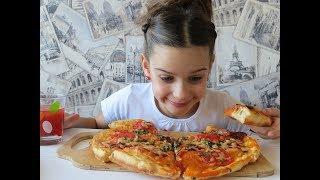 ДОМАШНЯЯ ПИЦЦА! / О-о-очень вкусный рецепт пиццы!!! Простой рецепт / Соня Поделкина