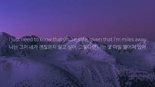 HONNE - Location Unknown ◐ (feat. BEKA) (Brooklyn Session) [가사/해석]