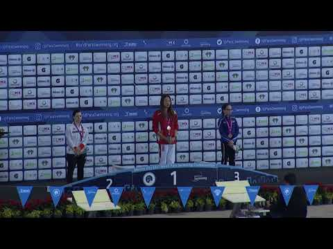 Women's 100 m Backstroke S7|Victory Ceremony | Mexico City 2017 World Para Swimming Championships