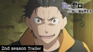 Watch Re:Zero - Starting Life in Another World Season 2 Part 2 Anime Trailer/PV Online