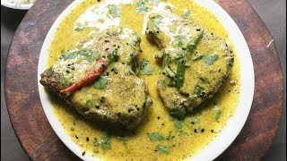 Rui Machher Shorsher jhaal | Rohu Fish With Mustard Seeds Gravy - In Bengali Recipe