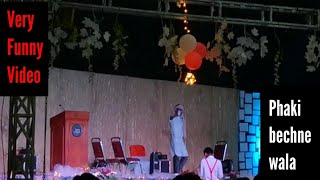 Phaki bechne wala | Very Funny Video | University of Sargodha Annual Dinner 2018