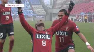 第92回 天皇杯全日本サッカー選手権大会 4回戦 2012年12月15日(土) カ...